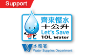 Support - Let's Save 10L Water Campaign